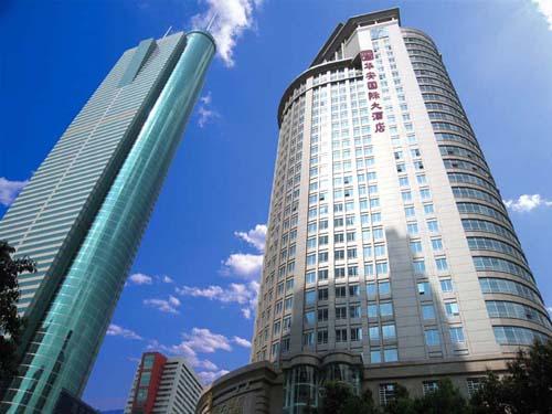 国际大酒店)位于深圳罗湖区地王商圈,毗邻深圳标志性建筑地王大厦仅50