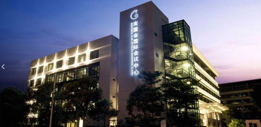 酒店,总建筑面积约3万平方米,位于广州大学城外环东路280号(广东药