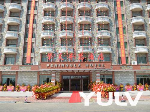 汕尾红海湾擎天半岛酒店欢迎您